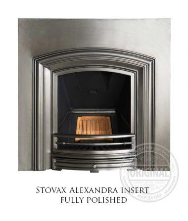 Каминная вставка Stovax Alexandra insert fully polished