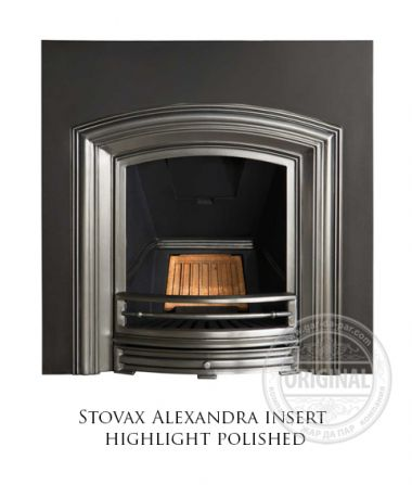 Каминная вставка Stovax Alexandra insert highlight polished
