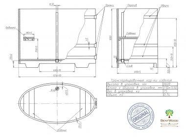 Купель овальная из лиственницы мореной Bentwood 690x1310