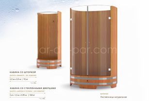 Душевая кабина из лиственницы со стеклянными дверцами