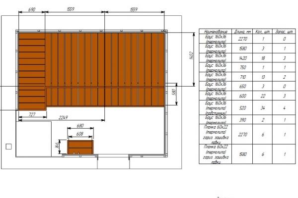 proektirovanie-109416837E-A2E8-FCD3-BD9A-1A3058083BD7.jpg